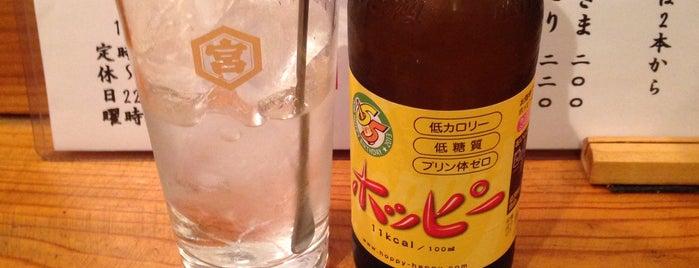 馬鹿牛 is one of 旨い焼鳥もつ焼きホルモン焼き2.