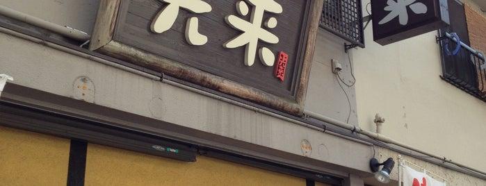 Korai is one of 500円以内で食べられるラーメン.