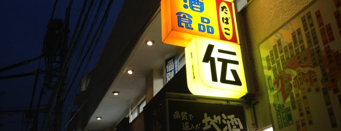 Suzuden is one of MyFav酒場♪.
