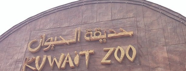 Kuwait Zoo is one of Q8.