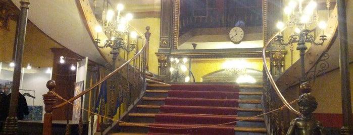 Palatul Șuțu is one of Posti che sono piaciuti a Carl.