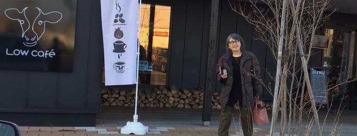 ロウカフェ 音更店 is one of 音更町のオススメカフェ.
