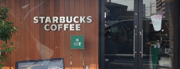 Starbucks is one of Starbucks Coffee ドライブスルー店舗 in Japan.