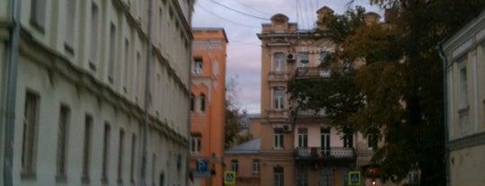 Малый Златоустинский переулок is one of Раз.