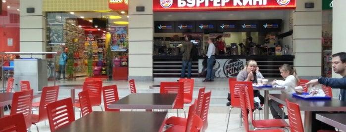 Burger King is one of Posti che sono piaciuti a Катя.
