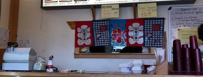 Himitsu Teriyaki is one of Lugares favoritos de Josh.