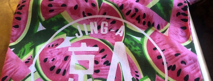 Jing-A (京A) Brewpub Xingfucun is one of PEK.
