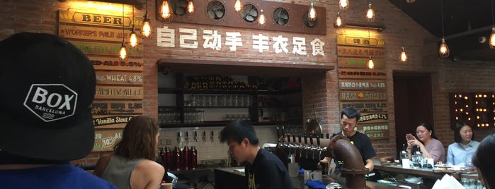 京A (Jing-A) Taproom is one of Lugares guardados de Mariana.