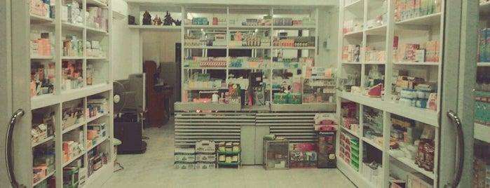 ห้างยาเอี่ยมเจริญโอสถ is one of Locais curtidos por nagojora.