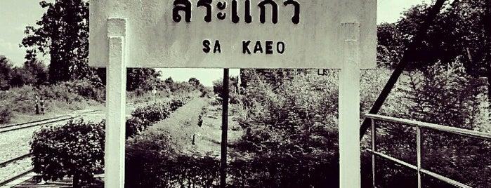 สถานีรถไฟสระแก้ว (Sa Kaeo) SRT3087 is one of สระบุรี, นครนายก, ปราจีนบุรี, สระแก้ว.