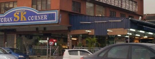 Restoran SK Maju is one of Hookah/Shisha Spots.