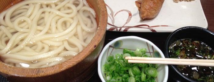 丸亀製麺 is one of Japan.