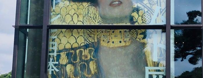 クリムト展 ウィーンと日本1900 is one of _h_t_i__e_K__さんのお気に入りスポット.