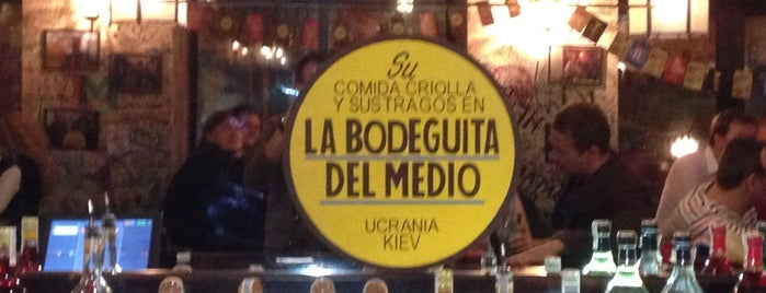 La Bodeguita del Medio is one of Kiev.
