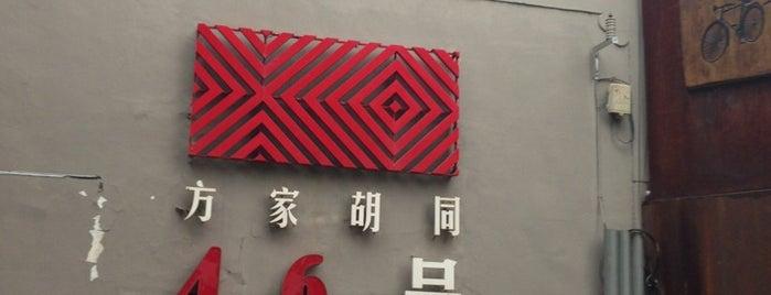 46 Fangjia Hutong is one of Nihao Beijing.