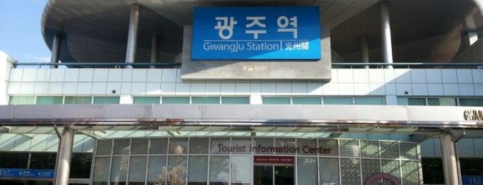 Gwangju Stn. is one of worth re-exploring.