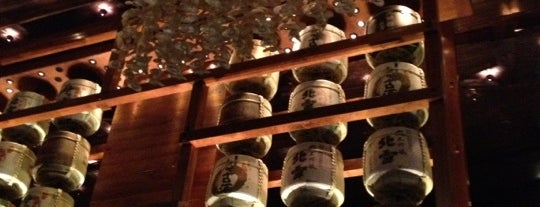 Nobu Fifty Seven is one of Good Eats NYC.