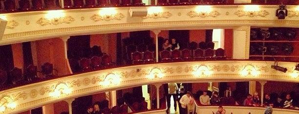 Театр русской драмы им. Леси Украинки is one of Татьяна : понравившиеся места.