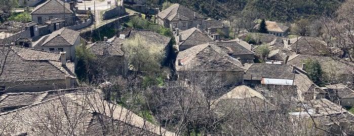 Kapesovo is one of Amazing Epirus.