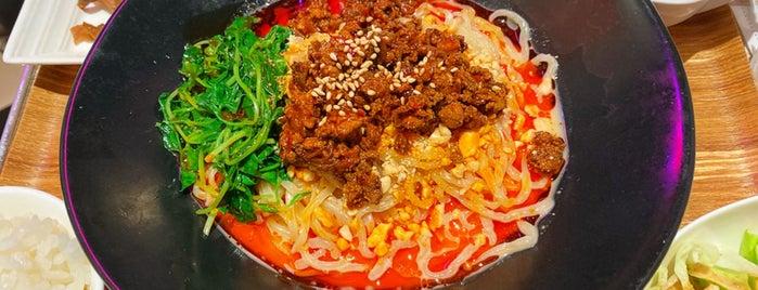 四川担担麺1841 is one of Tokyo - Foods.
