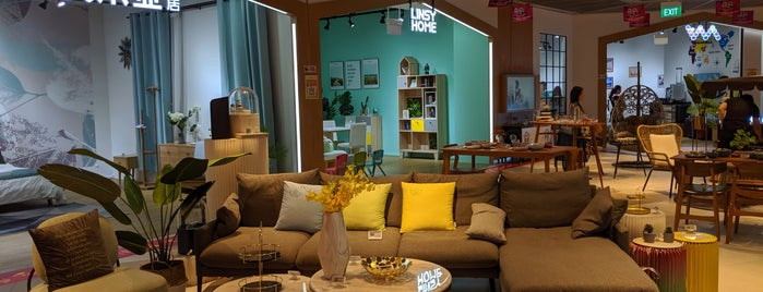 Taobao Store is one of SG Home Decor/Furniture Stores.