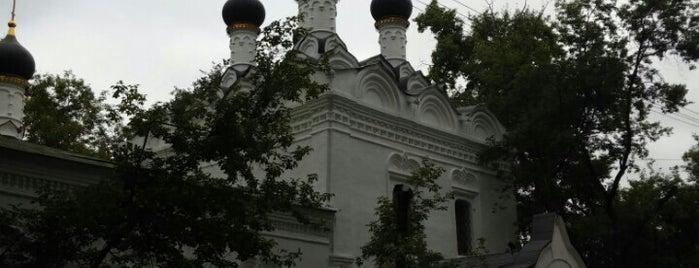 Церковь свт. Николы на Студенцах is one of Православные церкви на Таганке.