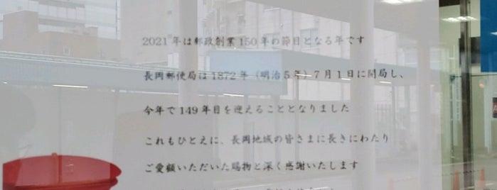 908支店 郵便局 富山西郵便局