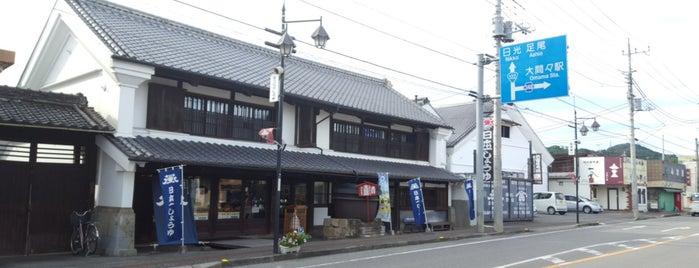 日本一醤油 岡直三郎商店 is one of つじやんさんの保存済みスポット.