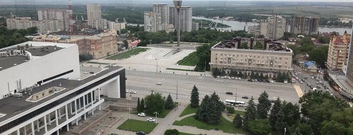 "Колесо обозрения ""Одно небо"" is one of Rostov."