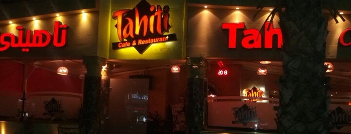 Tahiti is one of Cafes.