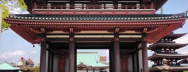 覚王山 日泰寺 is one of Visit Nagoya.