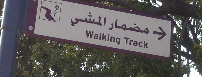Walking Track is one of Queen 님이 저장한 장소.