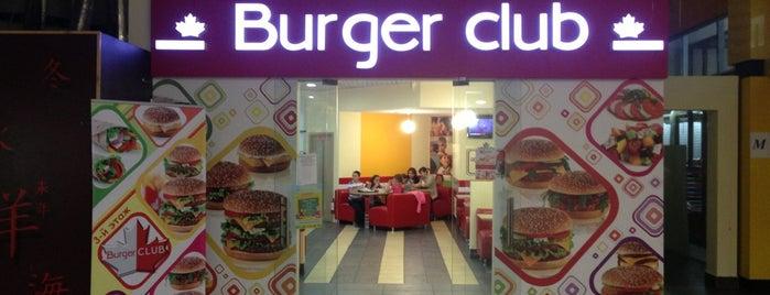 Burger Club is one of Orte, die Яна gefallen.