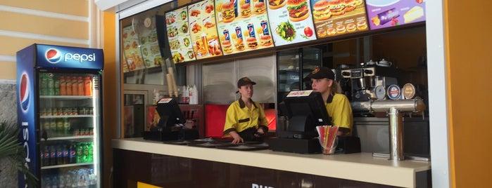 Burger House is one of Lieux qui ont plu à Виктор.