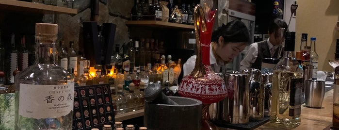 Spirits Bar Sunface is one of Japón.