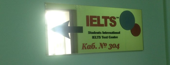 IELTS Test Centre is one of ЛОНДРЕСОвое.