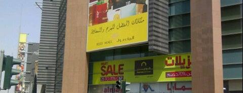 Al Reef Mall مركز الريف is one of favorite Malls.