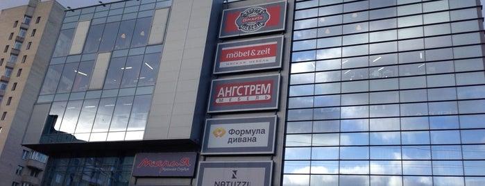 МЦ «Гранд Каньон» is one of TOP-100: Торговые центры Санкт-Петербурга.