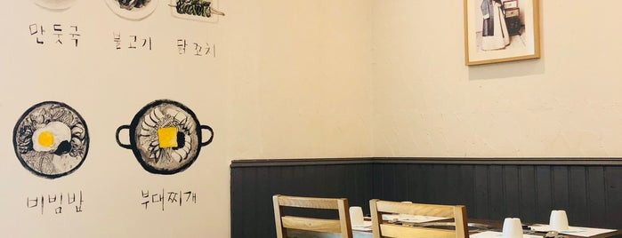Imone ristorante coreano is one of Lieux sauvegardés par Valeria.
