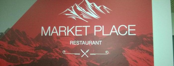 Market Place is one of Locais curtidos por Winda.