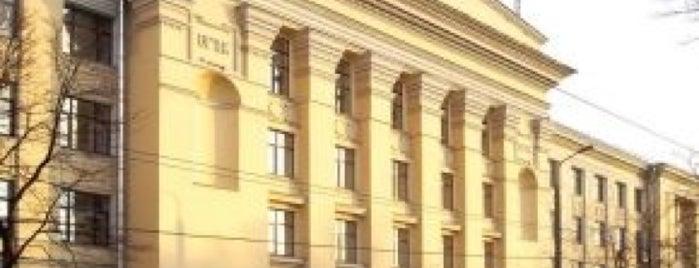 Всероссийский государственный университет кинематографии имени С. А. Герасимова (ВГИК) is one of สถานที่ที่ Elizabeth ถูกใจ.