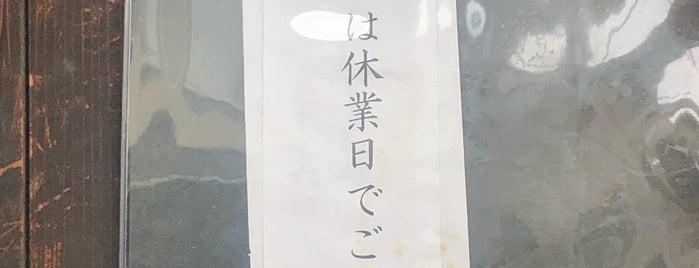 萬御菓子誂処 樫舎 is one of Tokyo.