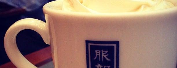 服部珈琲舎 is one of ぱらんの COFFEE SHOP LIST.
