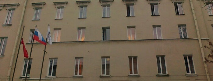 Общежитие СПбГУ №17 is one of Locais curtidos por anastasia.