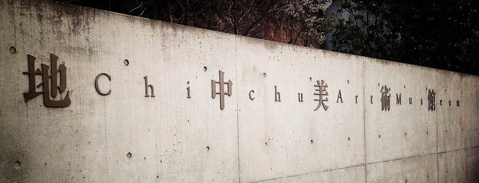 Chichu Art Museum is one of Lieux qui ont plu à k*.