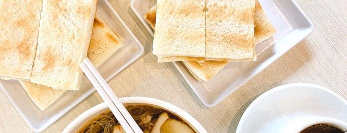 Toast Box 土司工坊 is one of Locais curtidos por MAC.