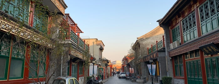 琉璃厂 Liulichang is one of China visit.