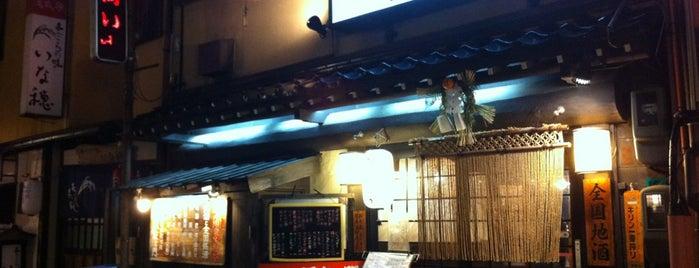 源左ェ門 木倉町本店 is one of 金沢関係.