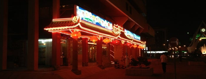 China Sea Restaurant is one of Asian Foody~.