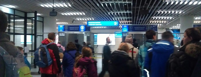 Passport Control is one of Lugares favoritos de Michael.